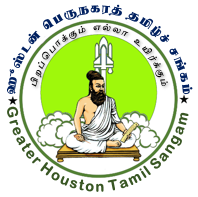 Greater Houston Tamil Sangam