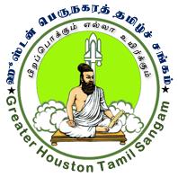 sangam_logo