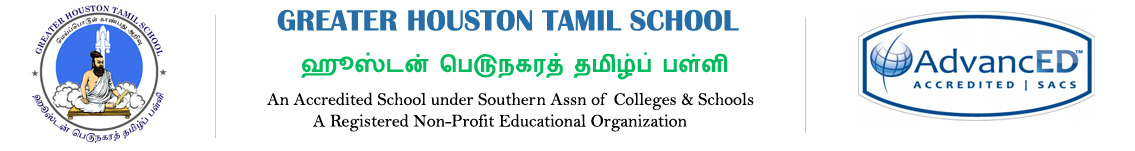 Greater Houston Tamil Schools (HTS)
